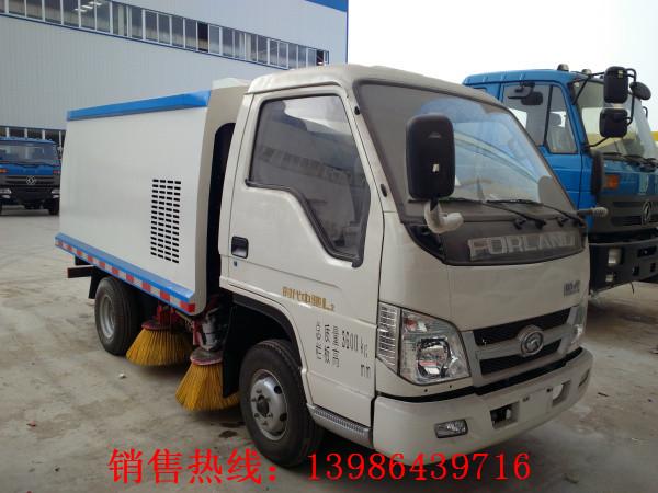 福田2吨扫路车