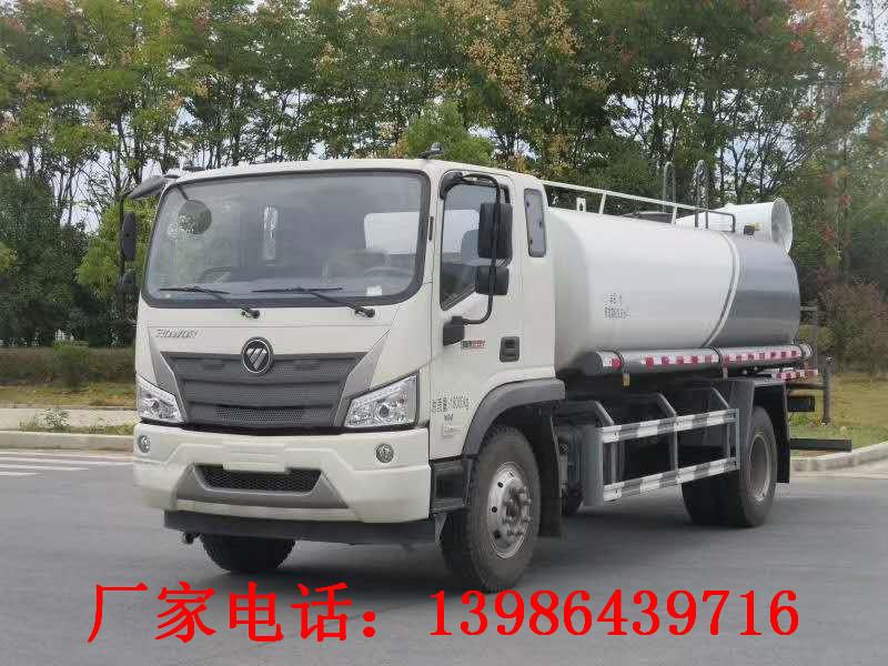 15吨福田洒水车